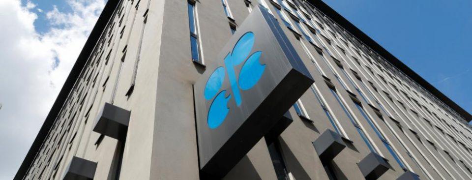 OPEP reduce expectativas de consumo de petróleo