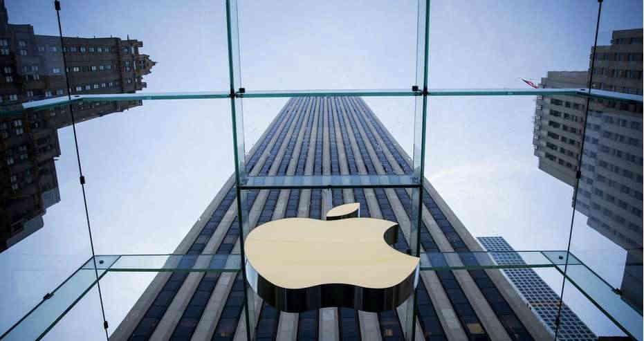 Apple registra ingresos récord de 91,819 mdd
