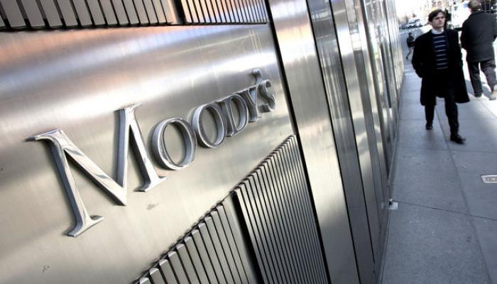 Moody's ve carga para Pemex por Deer Park y Dos Bocas