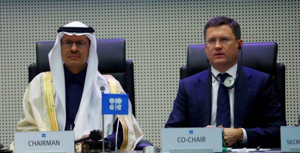 OPEP ajusta metas; crudo cerraría el año sobre 90 dólares