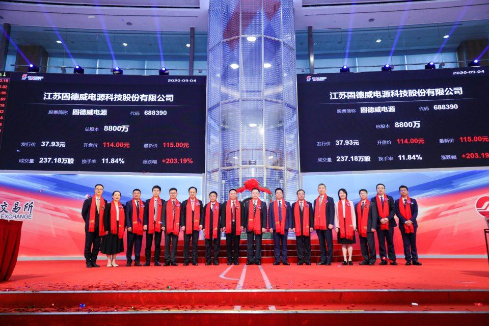 GoodWe, cotizada en la Bolsa de Valores de Shanghai