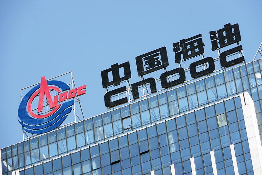 EU agrega a la china CNOOC a lista negra
