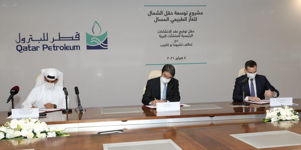 Qatar Petroleum construirá el mayor proyecto de GNL del mundo