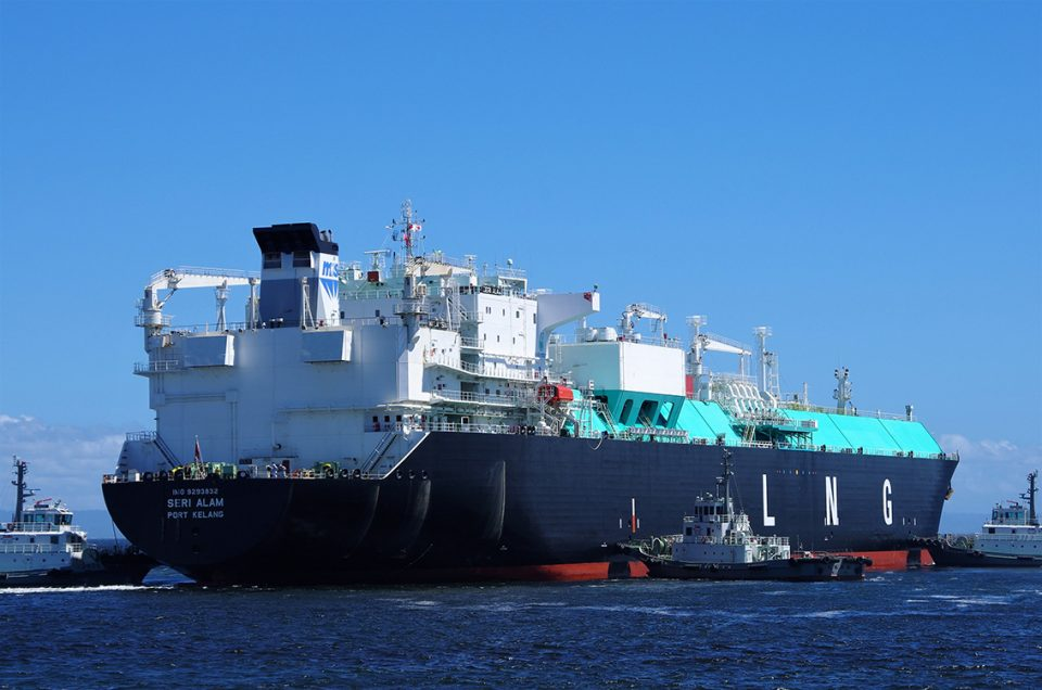 LNG New Fortress Energy