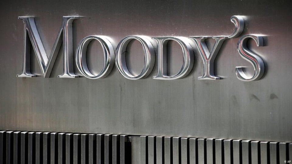 Moodys no espera aumento de la inversión privada en el sector eléctrico mexicano